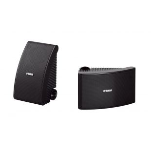 NS-AW392 Outdoor All-Weather Speakers (Pair)