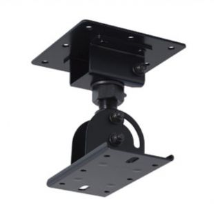 BCS251 Yamaha Ceiling Mount Bracket for Selected Studio & PA