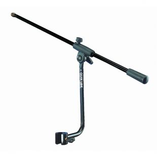 A107 Clamp On Boom Arm for microphone stands