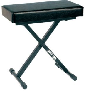 BX718 Keyboard stool