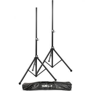 S171PAK Pair Aluminium Speaker Stands with bag