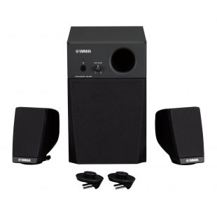GNS-MS01 2.1 Speaker System for Genos Workstation