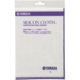 ASCC-L Silicon Cloth - Large