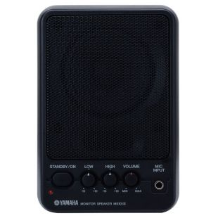 MS101III Desktop Monitor Speaker