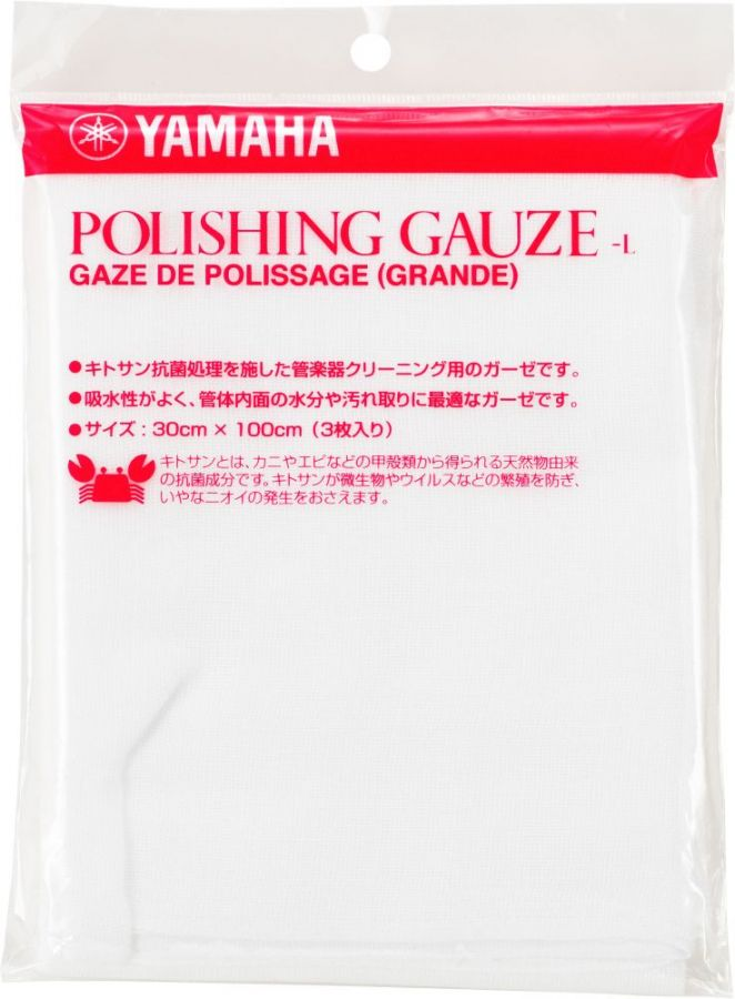 APG-L Polishing Gauze - Large