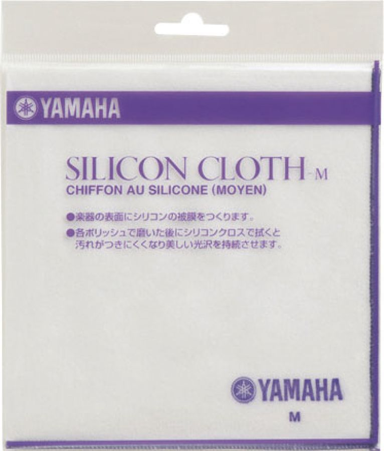 ASCC-M Silicon Cloth - Medium
