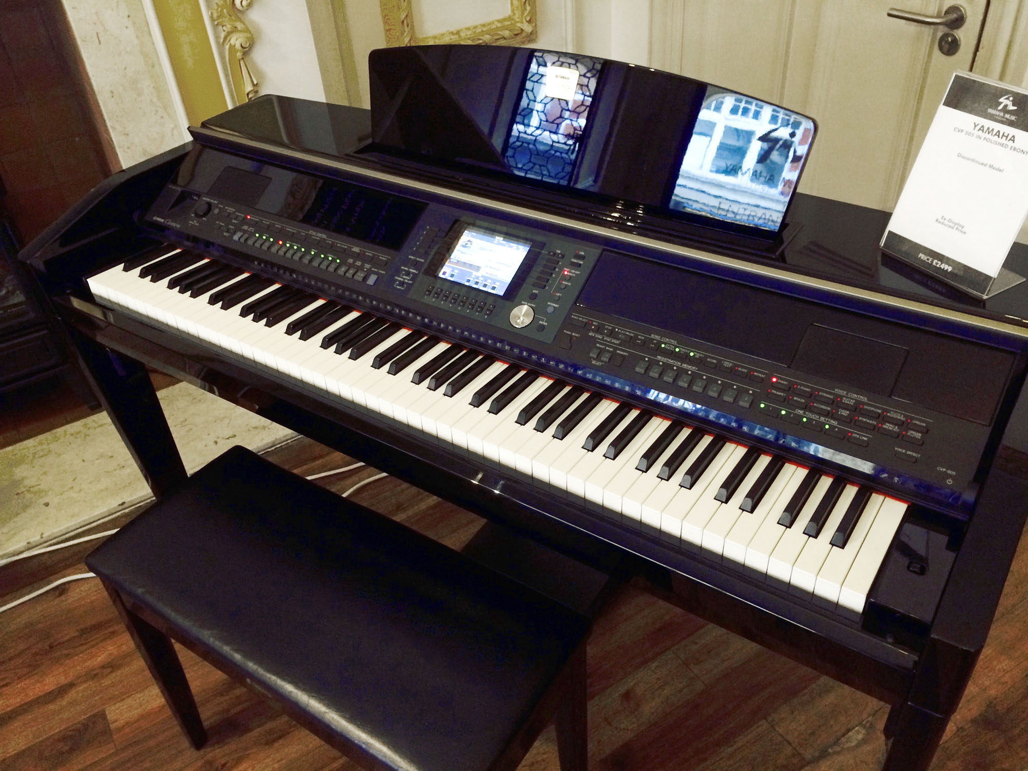 yamaha ex display cvp505 clavinova digital piano in. Black Bedroom Furniture Sets. Home Design Ideas
