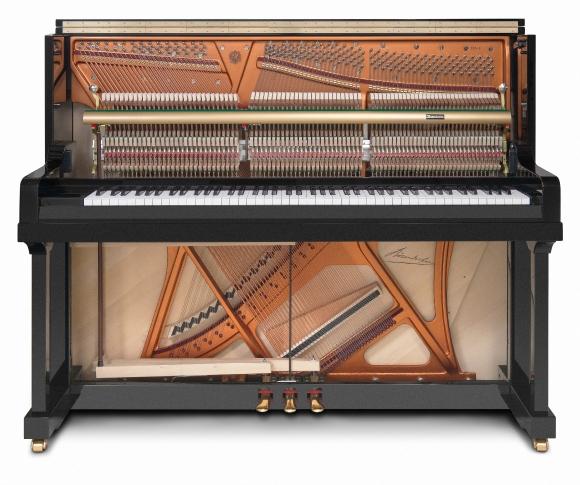 B Sendorfer 120cl Upright Piano In Polished Ebony Finish