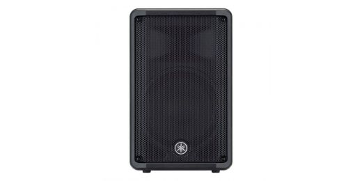 CBR Series Passive PA Speakers