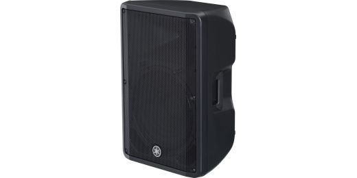 DBR Series Active PA Speakers