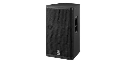 DSR Series Active PA Speakers