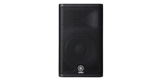 DXR Series Active PA Speakers