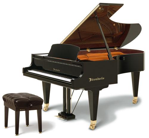 B Sendorfer 225 Grand Piano In Polished Ebony Yamaha