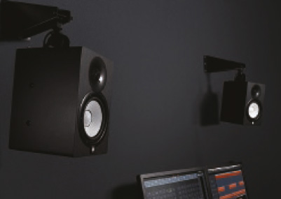 Yamaha Hs8i Monitor Speaker With Integrated Mounting
