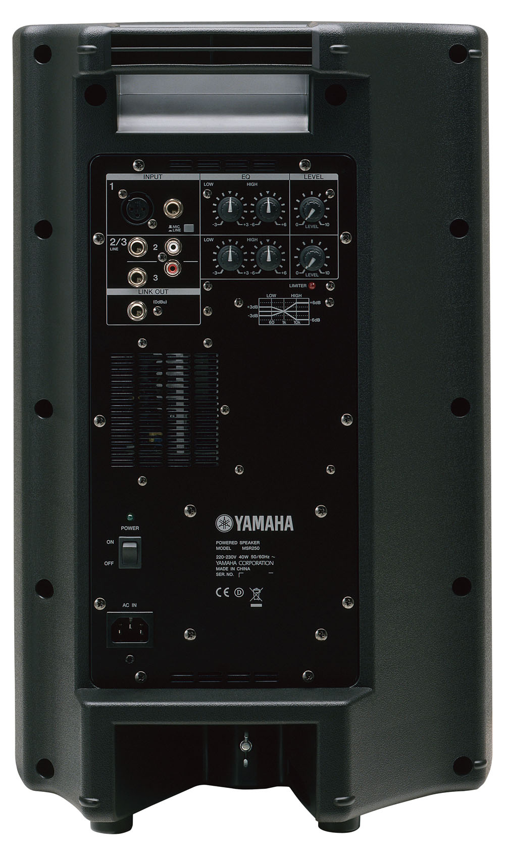 Yamaha msr250 active monitor speaker 10 200w continuous for Yamaha stage monitors